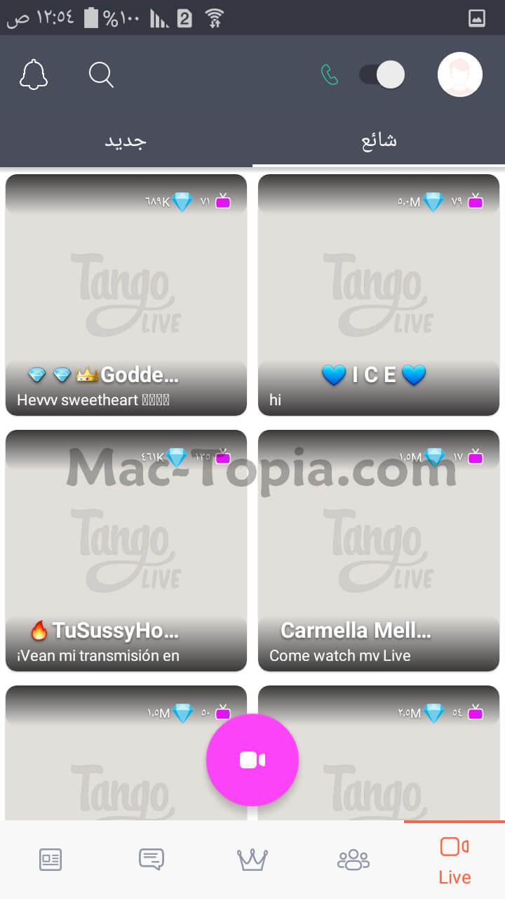 تنزيل برنامج تانجو Tango للبث المباشر فيديو و الدردشة للاندرويد و الايفون مجانا ماك توبيا