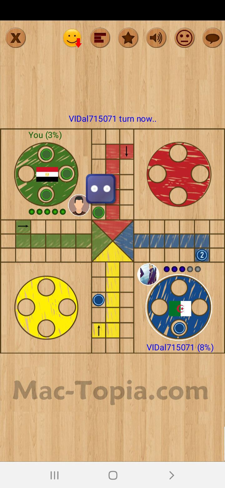 لعبة شيش بيش الاصلية